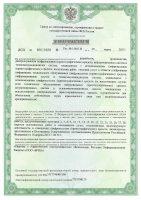 license_11