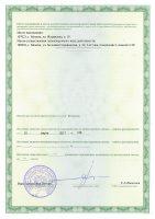 license_12